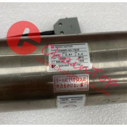 TEL MK8 Spin Motor  USAHEM-03-TE25 _5_.jpg